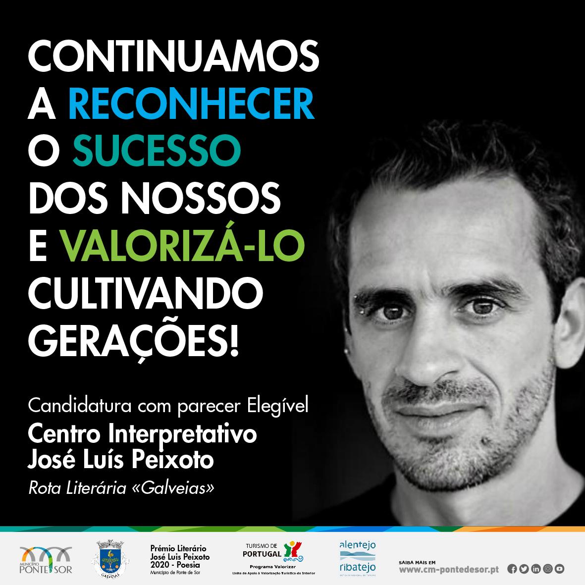 Centro Interpretativo José Luís Peixoto